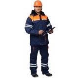 """Костюм """"ЛИДЕР"""" зимний: куртка+полукомбинезон (синий + оранжевый)"""
