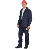 """Костюм """"Импульс"""" : куртка, брюки синий с красным кантом"""