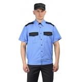 Рубашка охранника короткий рукав на поясе