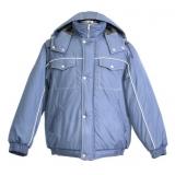 Куртка «Атлантис»